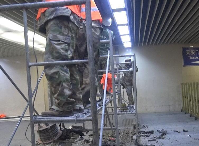 地铁车站堵漏