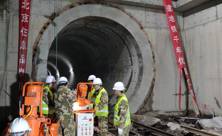 隧道地铁伸缩缝堵漏