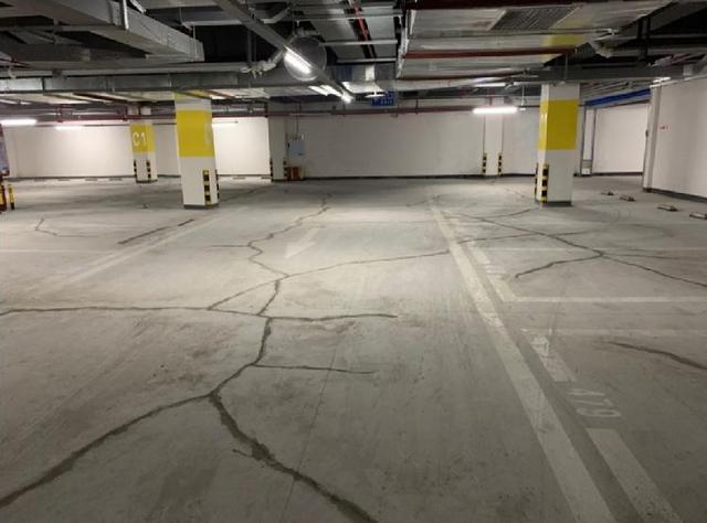 地下室底板冒水怎样处理,地下室底板渗漏的处理方法和费用