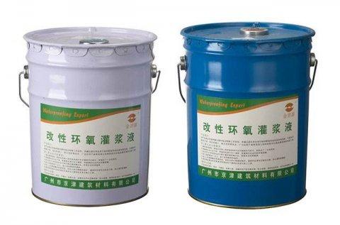 防水堵漏公司注浆施工时,都用什么材料