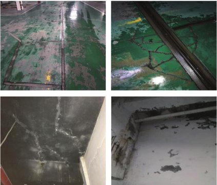 地下车库底板漏水怎么办?