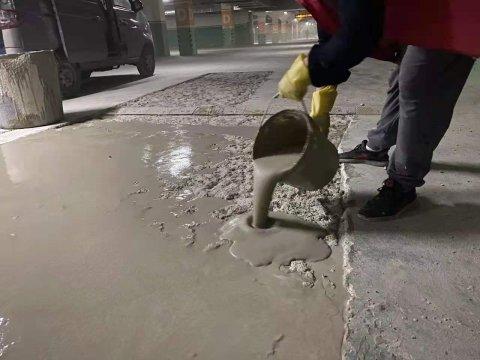 地下室防水堵漏多少钱,防水注浆堵漏一般怎么收费