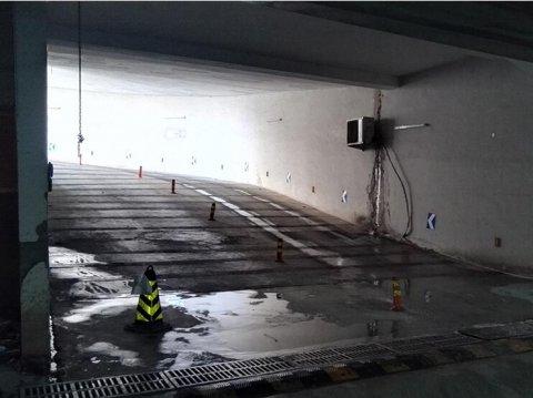 地下室沉降缝堵漏施工方案