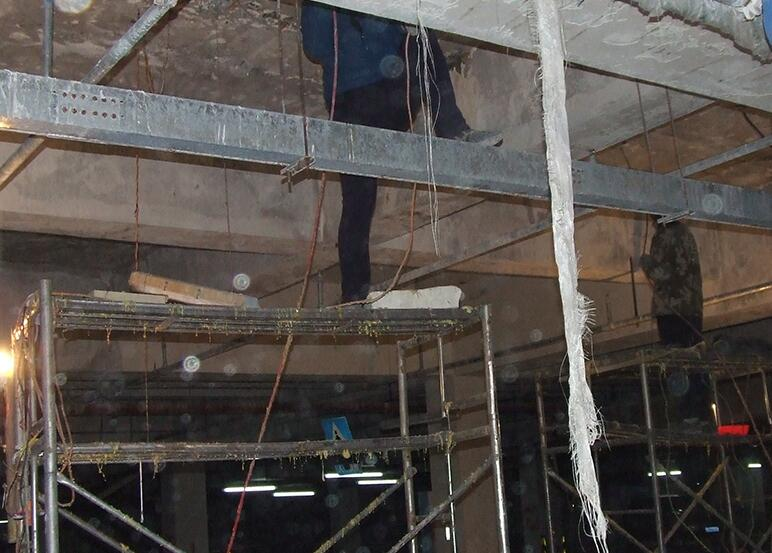 地下室顶板漏水原因及堵漏方案