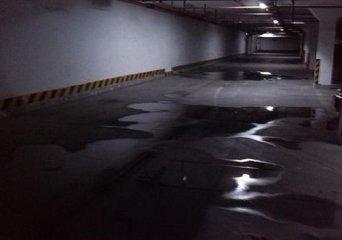 地下车库地面裂缝渗水怎么办