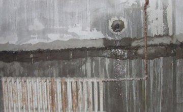 哈尔滨松北区某地下室堵漏施工案例