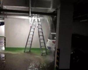 地下车库出现涌水怎么处理(原因及解决办法)
