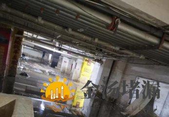地下车库与主楼连接通道接缝处开裂缝怎么处理