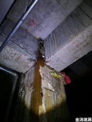 地下室顶板注浆堵漏(地下室顶板渗水注浆维修方法)