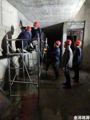 地下室沉降缝漏水怎么处理(渗漏原因+解决方案)