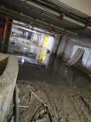地下室伸缩缝堵漏怎么做?地下室伸缩缝漏水处理方案