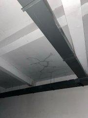 地下室顶板裂缝漏水,有什么处理方法