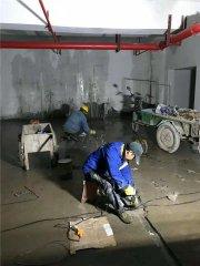 地下室堵漏用什么材料,能不能根治漏水问题